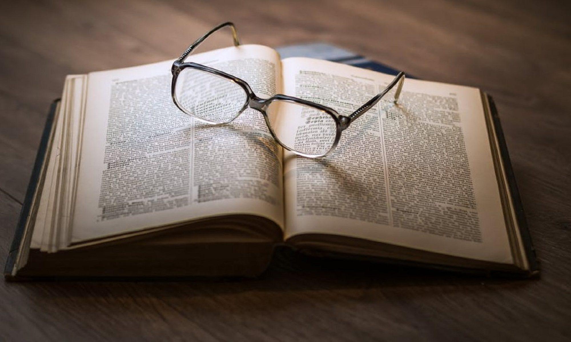 Κριτικες Βιβλιων